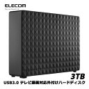 【送料無料】エレコム(Seagate) 1TFAN2 [USB3.0 外付けハードディスク パソコン テレビ録画 家電対応 3TB Expansion Desktop]