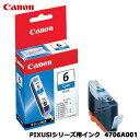 Canon(キヤノン)/BCI-6C [PIXUSiシリーズ用インク シアン 4706A001]純正品