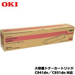 【送料無料】沖データ/TNR-C3RM1[大容量トナーカートリッジマゼンタ(C941dn/C931dn)]純正品