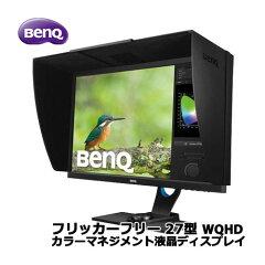 LCDSW2700PT[フリッカーフリー27型WQHDカラーマネージメント液晶ディスプレイ]