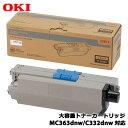 TNR-C3HK2 トナー OKI MICROLINE Pro 930PS 910PS 大容量 黒 ブラック 純正