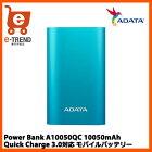 【送料無料】ADATAAA10050QC-USBC-5V-CBL[QuickCharge3.0対応10050mAhモバイルバッテリPowerBankA10050QCブルー]