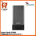 【送料無料】ADATAAX7000-5V-CTI[モバイルバッテリPowerBankX7000ウルトラスリム7000mAhチタン]
