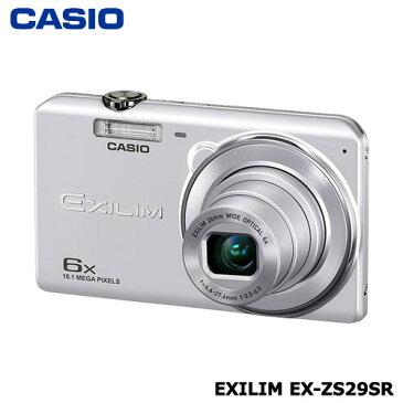 カシオ EXILIM EX-ZS29SR シルバー