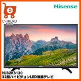 HJ32K3120[32型ハイビジョンLED液晶テレビ]