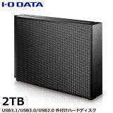 【送料無料】アイオーデータEX-HD2CZ[USB3.0/2.0対応外付ハードディスク2TBブラック]