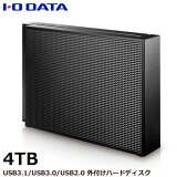アイオーデータ EX-HD4CZ [テレビ録画対応 USB3.0/2.0対応 外付けハードディスク TV録画対応 外付けHDD 4TB]