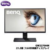 【送料無料】BenQGW2270HM[フリッカーフリーブルーライト軽減21.5型FHD液晶ディスプレイ]