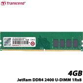 【送料無料】トランセンドJM2400HLH-4G[4GBJMDDR42400U-DIMM1Rx8(512Mx8)]