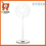 【送料無料】siroca(シロカ)SLS-3001[リモコン付きDCリビング扇風機]