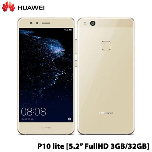 【送料無料】在庫ありファーウェイ(Huawei) P10 lite/WAS-L22J/Platinum Gold [P10/Platinum G...