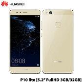 【送料無料】ファーウェイ(Huawei)P10lite/WAS-L22J/PlatinumGold[P10/PlatinumGold]【AndroidSIMフリー】