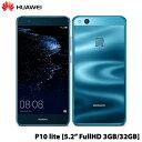 ファーウェイ(Huawei) P10 lite/WAS-L22J/Sapphire Blue [P10/Sapphire Blue]【Android SIMフリー】