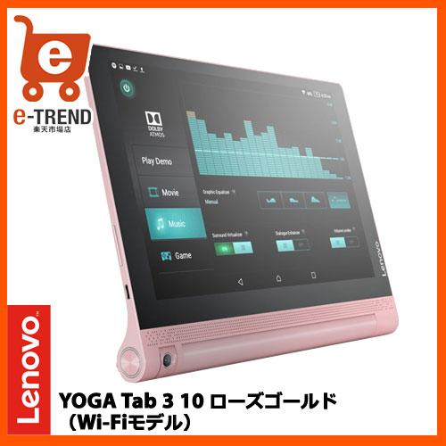 【送料無料】レノボ・ジャパン Lenovo YOGA Tablet ZA0H0090JP [Y…