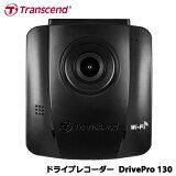 【送料無料】トランセンドTS16GDP130M[DrivePro130ドラレコ16GBモデルSonyセンサ、Wi-Fi、内蔵バッテリー吸盤マウント同梱]【ドライブレコーダー】
