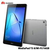【送料無料】HuaweiMediaPadT38/Wi-Fi/16GB/Gray[HUAWEIMediaPadT38Wi-Fi16GBGray53019266]