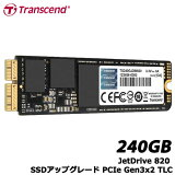 【送料無料】トランセンドTS240GJDM820[240GBJetDrive820SSDアップグレードPCIeGen3x2TLCMacBookPro/MacBook/Macmini用]