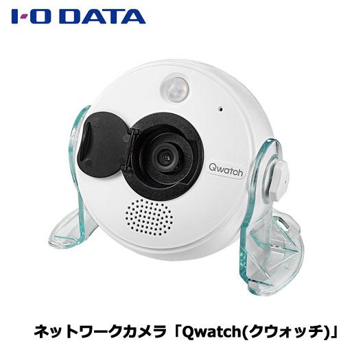【送料無料】アイオーデータ/TS-WRLP/E [高画質&5つのセンサー搭載 ネットワークカメラ「Qwatch(クウォッチ)」]