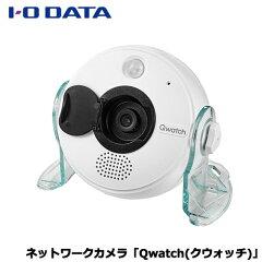 【送料無料】アイオーデータ/TS-WRLP/E[高画質&5つのセンサー搭載ネットワークカメラ「Qwatch(クウォッチ)」]