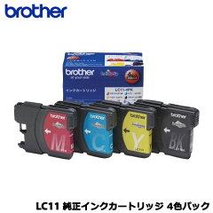 【送料無料】brotherLC11-4PK[インクカートリッジLC11インク4色(BK/C/M/Y)パック]