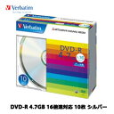 Verbatim DHR47J10V1 [DVD-R 4.7GB 16倍速対応 10枚 シルバー] 1
