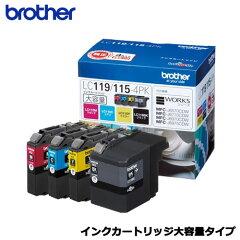 【送料無料】brotherLC119/115-4PK[インクカートリッジ大容量タイプお徳用4色パック]