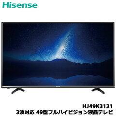 HJ49K3121[49型フルハイビジョン液晶テレビデジタル3波LED]