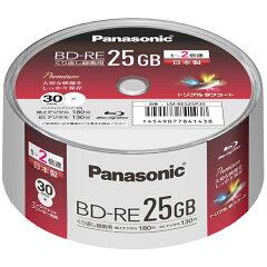 LM-BES25P30[録画用2倍速BD-RE25GBスピンドル30枚パック]