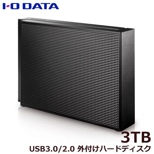 アイオーデータ HDCZ-UTL3K/E [USB 3.1 Gen 1(USB 3.0)/2.0対応 外付ハードディスク 3TB]