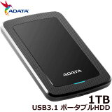 ADATA HV300 AHV300-1TU31-CBK [ADATA ポータブルHDD 1TB]