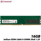 トランセンドJM2666HLB-16G[16GBJMDDR42666U-DIMM2Rx81.2V]