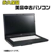 ☆永久保証の美品中古PC!☆FMVNA6HE[LIFEBOOKA572/E]