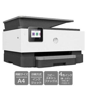 HP 1KR53D#ABJ [OfficeJet Pro 9010 ビジネスインクジェット複合機 コピー スキャン ファクス]
