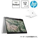 HP 1W4Z4PA-AAAA [HP Chromebook x360 12b-ca0014 G1モデル (Pen 4GB 64GB 12 ChromeOS)]・・・
