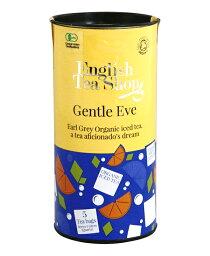 有機JAS認定 ジェントルイヴ アイスティー スモールサイズ 5袋入り English Tea Shop フェアトレード イングリッシュティーショップ