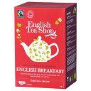 有機JAS認定 イングリッシュブレックファースト オーガニックティー 20袋入り(ティーバッグ) ペーパーボックス 紅茶 クラシック English Tea Shop フェアトレード イングリッシュティーショップ