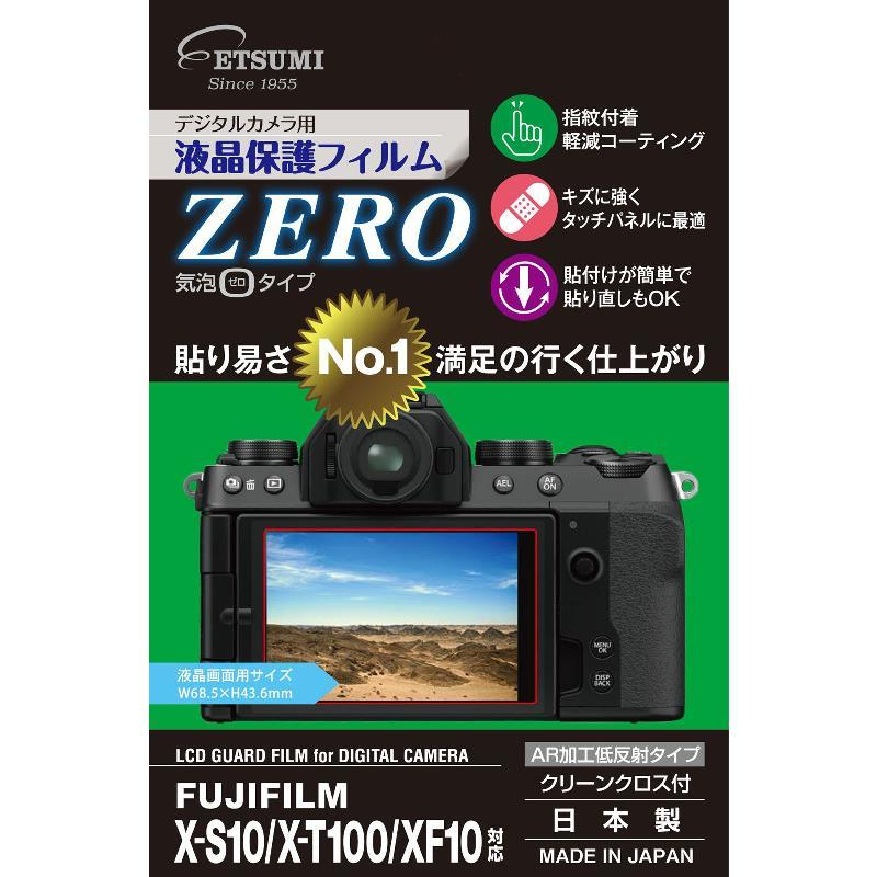 デジタルカメラ用アクセサリー, 液晶保護フィルム  ZERO FUJIFILM X-S10X-100TXF10 E-7365