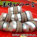 【初売りゲリラ!】【国産 きびなごの刺身 100g 40匹入...