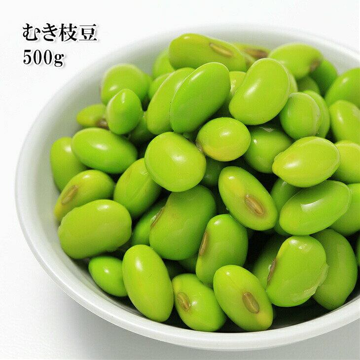 豆類, 枝豆  500g