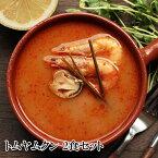 トムヤムクン 2食入 タイ風 辛口 激辛 お家で簡単に本格韓国料理 具入りが嬉しい おかず 夜食 辛い物好き 美味しい スープ 温めるだけ 冷凍