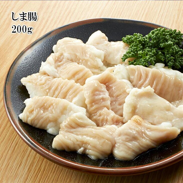 牛肉, ホルモン (5)( 200g) ( BBQ )( )
