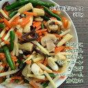 (中華野菜ミックス 500g)これは便利!たけのこ、いんげん、にんじん、ヤングコーン、きくらげ、マッシュルーム、水くわいをカットし、便利な中華野菜ミックスにしました(冷凍)(お年賀 お中元 お歳暮 ギフト プレゼント)