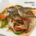 (豆アジの唐揚げ 1kg)(国産 石川県産の鯵)揚げるだけで本格味 なかなか面倒...