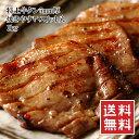 厚切り牛タン 5mm 便利なスリット入り 大容量 1kg 焼肉やバーベキューにいかがでしょうか 10人で割れば格安 業務用サイズでお得 お徳用 牛肉 お肉 牛たん 冷凍 送料無料 1