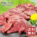 (全品5%還元) 【アウトレット価格】お肉 ギフト 馬刺し ...