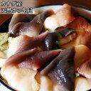 (ホッキ貝スライス 嬉しい20枚入)新鮮な北寄貝を使った刺身用 お寿司用のスラ...