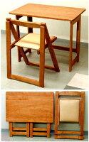 木製折りたたみテーブル&チェアセット14.0kg[No.80]