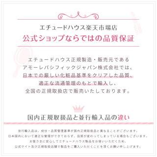 \当店通常価格より20%OFF/パウダー|TSシーバムコントロールパウダー|【公式】エチュードハウスETUDE韓国コスメパクトサラサラルースパウダーフィニッシュパウダーおしろいフェイスパウダールースパウダー皮脂抑える韓国コスメ化粧品プレゼント
