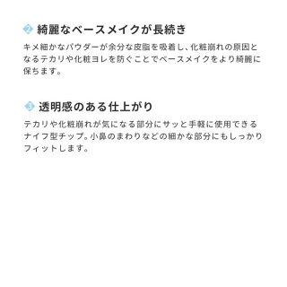 パウダー シーバムコントロールパウダー 【公式】エチュードハウスETUDE韓国コスメパクトサラサラルースパウダーフィニッシュパウダーおしろいフェイスパウダールースパウダー皮脂抑える