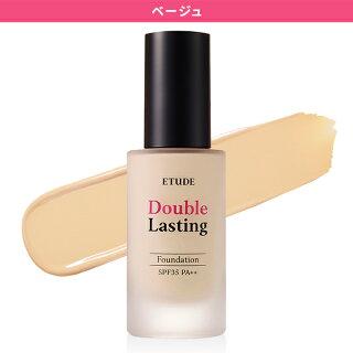 リキッドファンデーション|ダブルラスティングファンデーションSPF34/PA++|エチュードハウスETUDEHOUSE正規品EtudeHouse韓国コスメ化粧品オルチャンドファサルBBクリーム密着持続UVカット